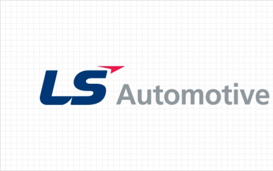 'LS Group in talks with KKR over sales of LS Automotive'