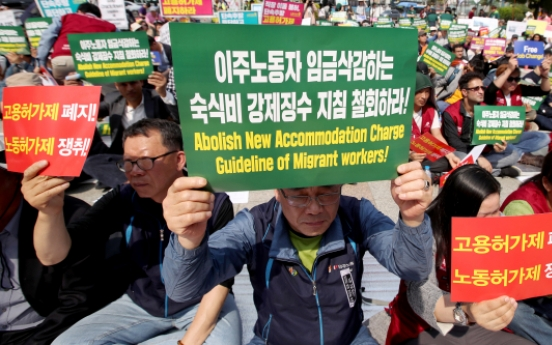 Migrant workers hold May Day protest