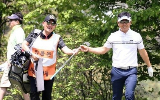 Ex-PGA champion Yang Yong-eun eyeing return to US tour