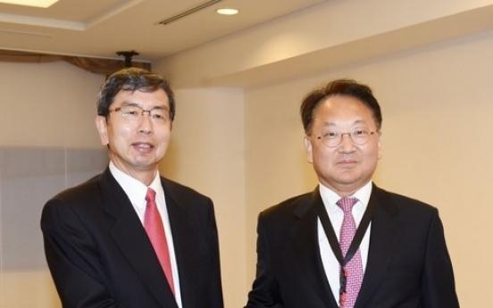 Korean finance minister urges measures against unfair trade practices