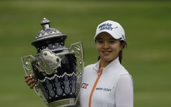 S. Korean Kim Sei-young wins LPGA match play event