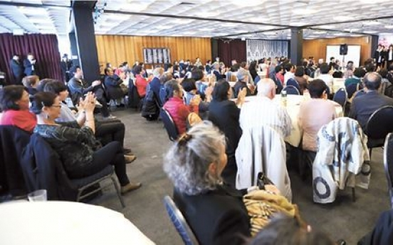 IYF holds event for Korean miners and nurses dispatched to Germany