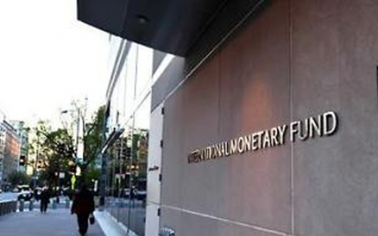 IMF keeps Korea's 2017 growth rate unchanged at 2.7%