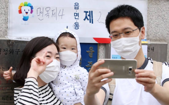 Sales of air purifiers, masks rise along with fine dust levels