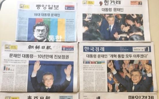 [Photo News] The new president makes headlines