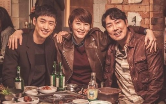 'Signal' to begin airing in Japan next month