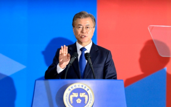 [Moon in Office] Moon Jae-in to push for renewable energy policies