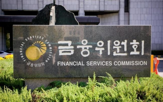 [Moon in Office] Financial authorities face overhaul