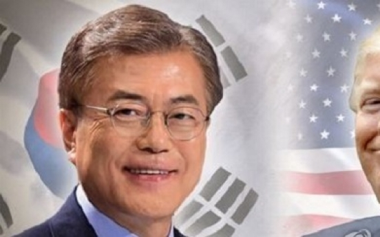 Moon's N. Korea policy to be within US expectations: adviser