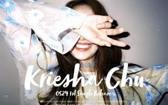 'K-pop Star 6's Kriesha Tiu to debut on May 24