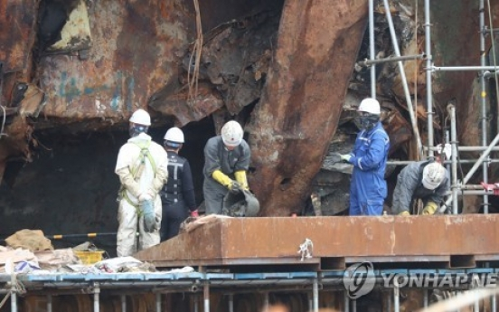 Search team identifies missing student's remains in Sewol ferry