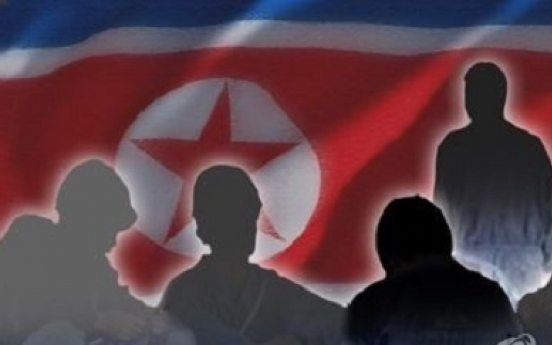 US lawmakers pushing to reauthorize NK human rights act