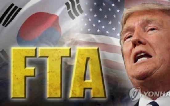 AMCHAM to promote benefits of Seoul-Washington FTA in US