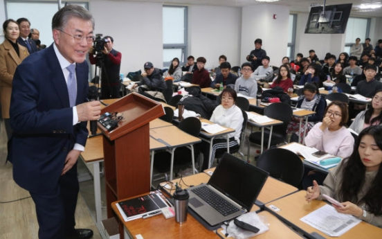 Moon Jae-in's civil servant pledge draws mixed reaction among aspirants