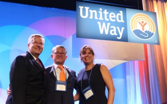 SK Networks chief receives philanthropy award