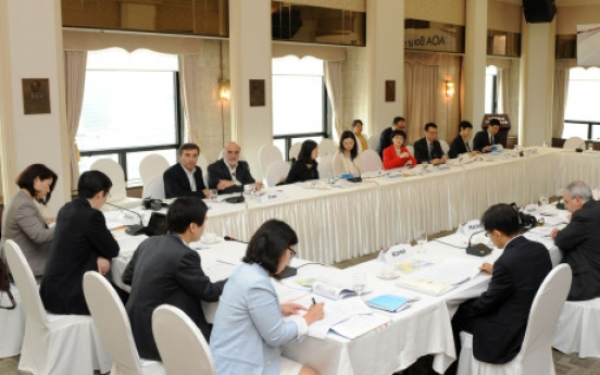 Global ombudsman conference to be held in PyeongChang