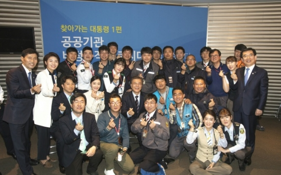 Incheon Airport launches jobs task force