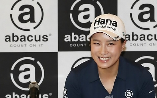 LPGA legend Pak Se-ri to begin new career as TV commentator