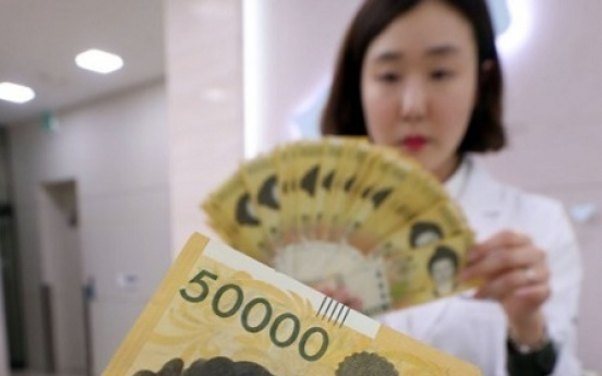 Korea's money supply up 6.2% in March: BOK