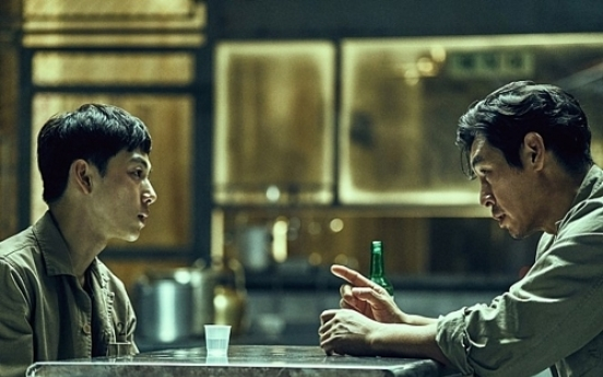 'The Merciless' tops S. Korean box office on opening day