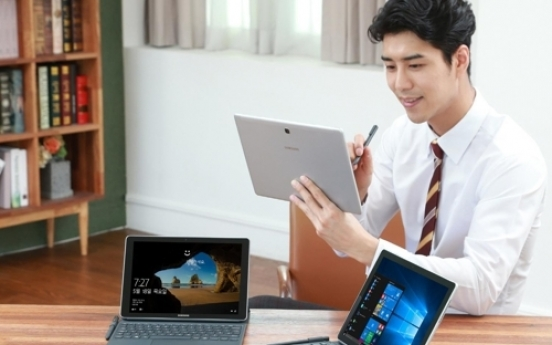 Samsung Electronics to release new tablet PC