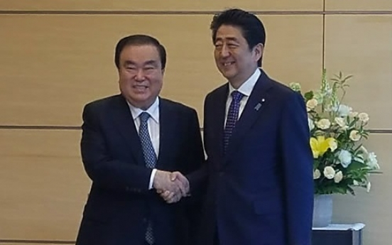 Abe vows to build future-oriented ties with Korea
