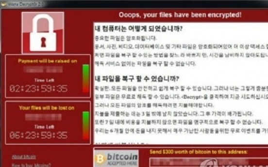 17 companies report 'WannaCry' damage in Korea