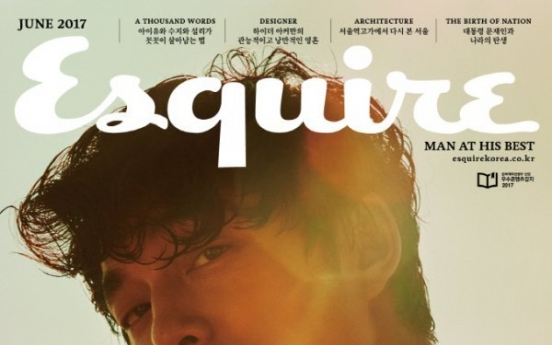 Gong Yoo featured on 7 magazine covers throughout Asia