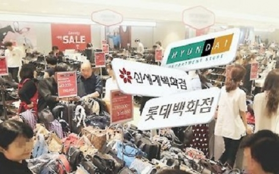 Retailers struggle with weak sales as concerns over gov't rules loom