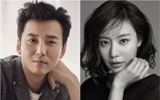 Kim Nam-gil, Kim A-joong to star in 'Myeongbulheojeon'