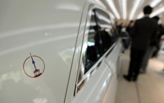 [Photo News] Rolls-Royce Motor Cars unveils Ghost Seoul Edition