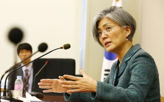 FM nominee seeks progress on NK nukes