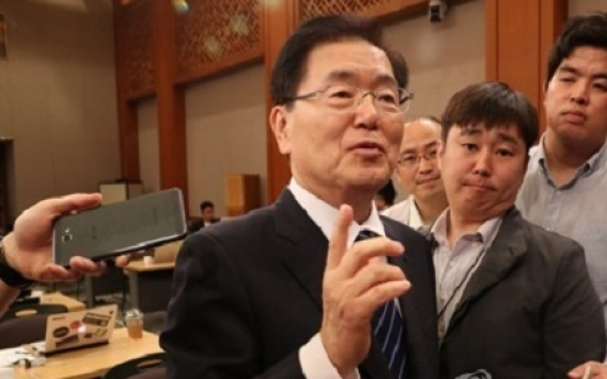 Moon's top security advisor points to need for dialogue with N. Korea