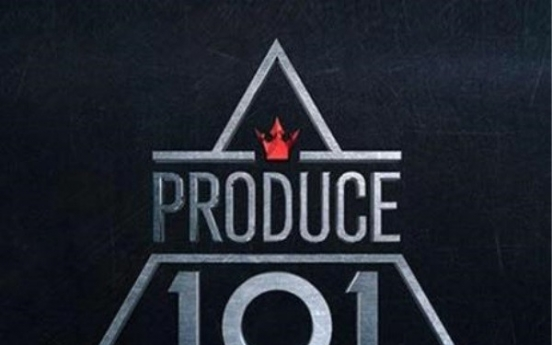 'Produce 101' tops TV chart, 'Ruler' enters at No. 2