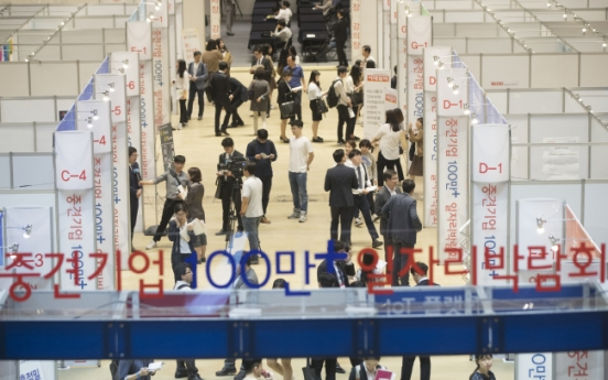 [Photo News] Recruitment exhibition for mid-sized companies take held at COEX