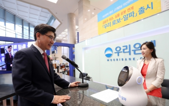 Woori Bank introduces robo advisers
