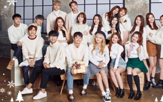 VIXX, Gugudan to attend Seowon Valley K-pop charity concert