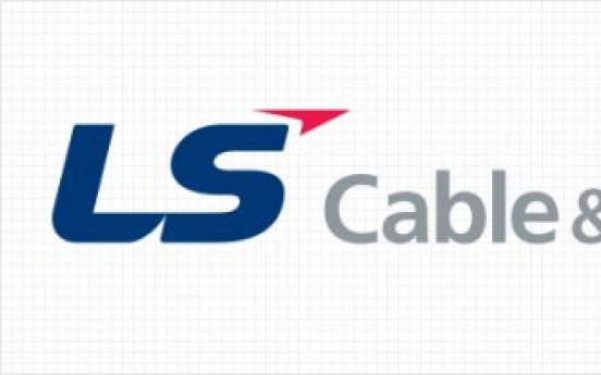 LS C&S Asia to provide cables to Dong Energy