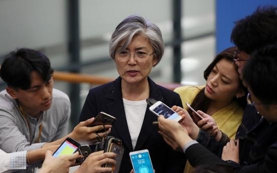FM nominee calls for humanitarian aid to North Korea despite tension