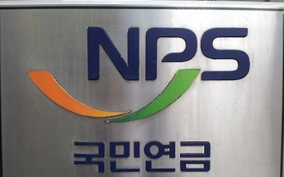 NPS to expand stock investment to 45% by 2022