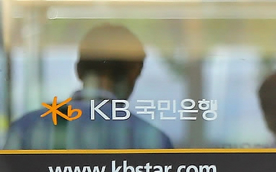 KB Kookmin Bank sells $400m in bonds in Taiwan