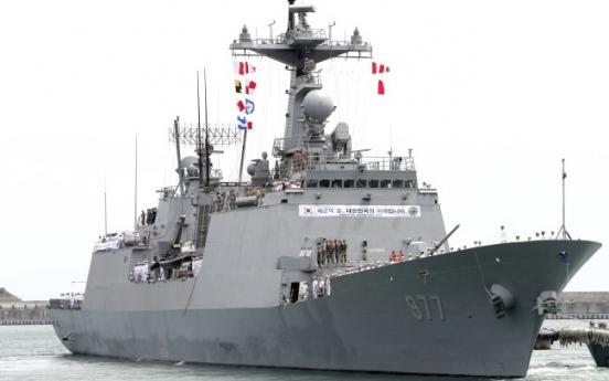 Fishing vessel carrying Koreans 'hijacked' off Somali coast