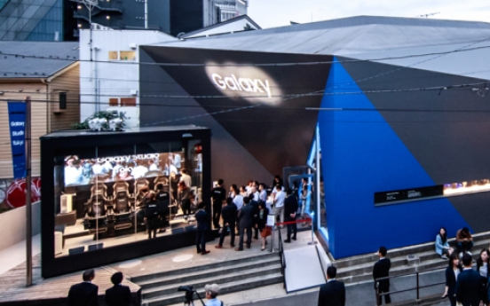 Samsung readies for Galaxy S8 launch in Japan