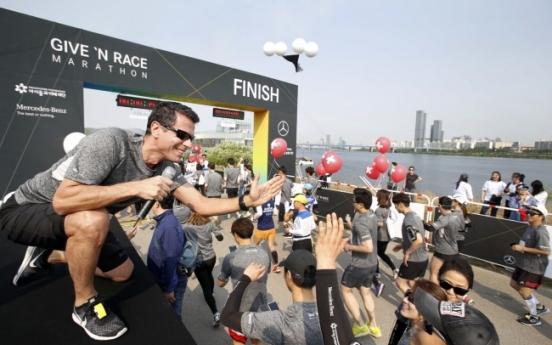 [Photo News] Mercedes-Benz Korea hosts charity run