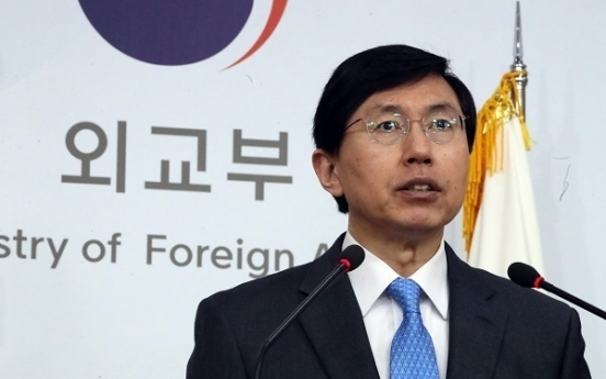 Korea, US arranging telephone conversation between top diplomats