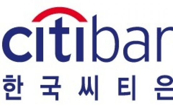Citibank Korea launches ATMs for US dollar withdrawals