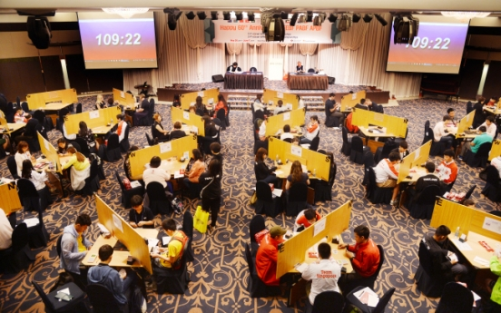 Asia-Pacific Bridge Federation championship kicks off in Seoul
