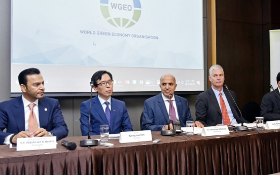 Forum explores sustainable innovations for cities