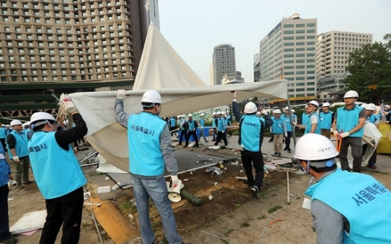 Seoul clears illegal camp of Park Geun-hye supporters