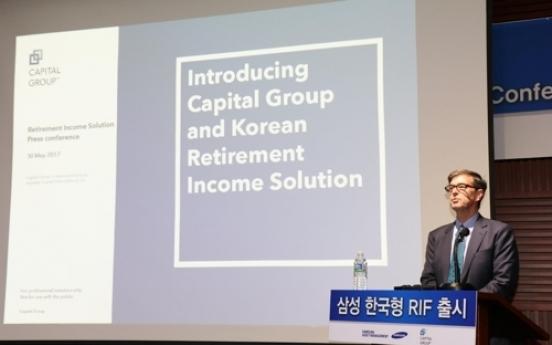 Samsung Asset Management launches RIF to meet Korean needs